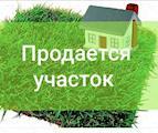 Продаётся участок - Суворовское. Код: 283212 Суворовское
