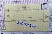 Продаётся участок - Евпатория. Код: 20316 Евпатория