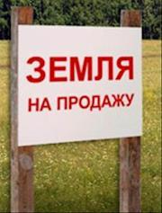 Продаётся участок - Евпатория. Код: 281512 Евпатория