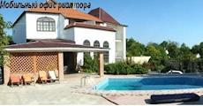 Продаётся дом - Черноморское. Код: 864 Черноморское