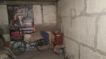 Продаётся гараж - Евпатория. Код: 246760 Евпатория