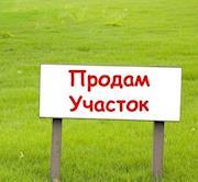 Продаётся участок - Евпатория. Код: 1570 Евпатория